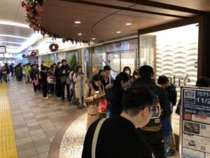 11/25(日)アトレ亀戸 プログラミング・ラーニングスタジオ ご来場ありがとうございました!